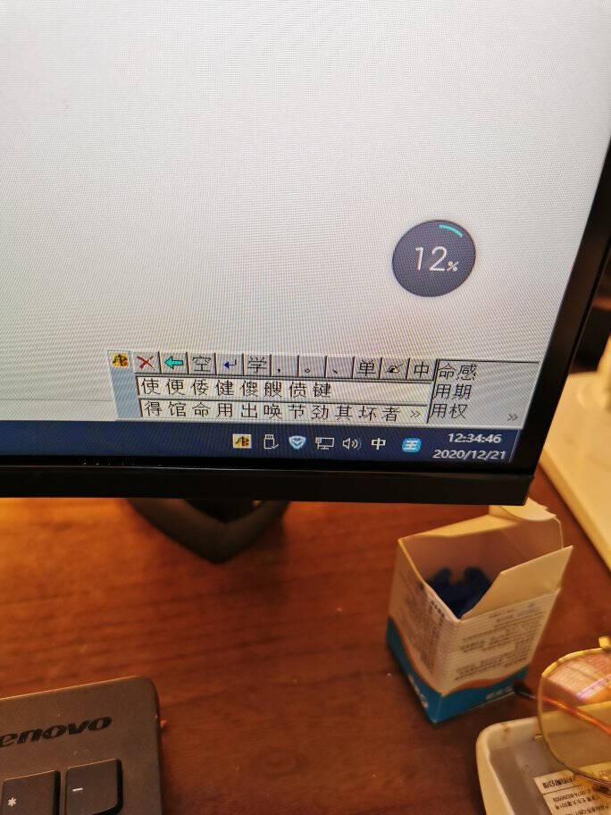汉王(Hanvon)唐人笔中国风plus免驱大屏手写板电脑写字板、老人手写板、电脑手写板中国风语音版