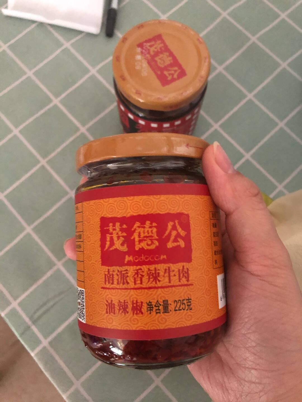 茂德公香辣牛肉酱225g香辣辣椒酱拌饭酱拌面酱下饭菜火锅底料调味酱