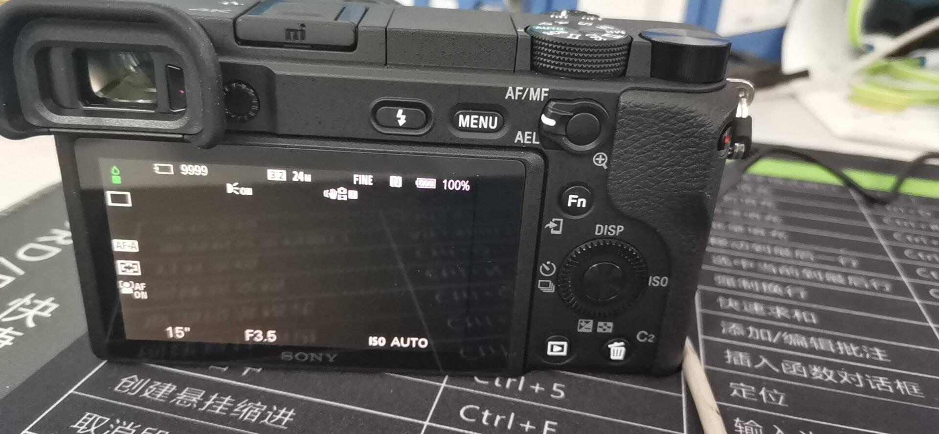 耐司(NiSi)UV镜46495255626772mm单反相机镜头保护镜67mm