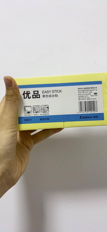 齐心(Comix)12本/1200张彩色便利贴便签贴纸文具易事贴留言纸N次贴(76*76mm)ECC401