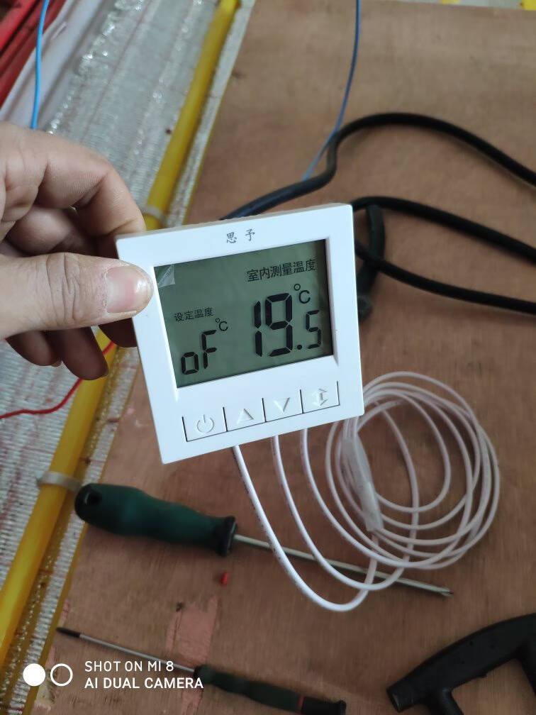 思予电地暖碳纤维发热电缆地热线发热线地暖线电地热220V家用24K进口全智能分区控制温5组适用于7.5平米