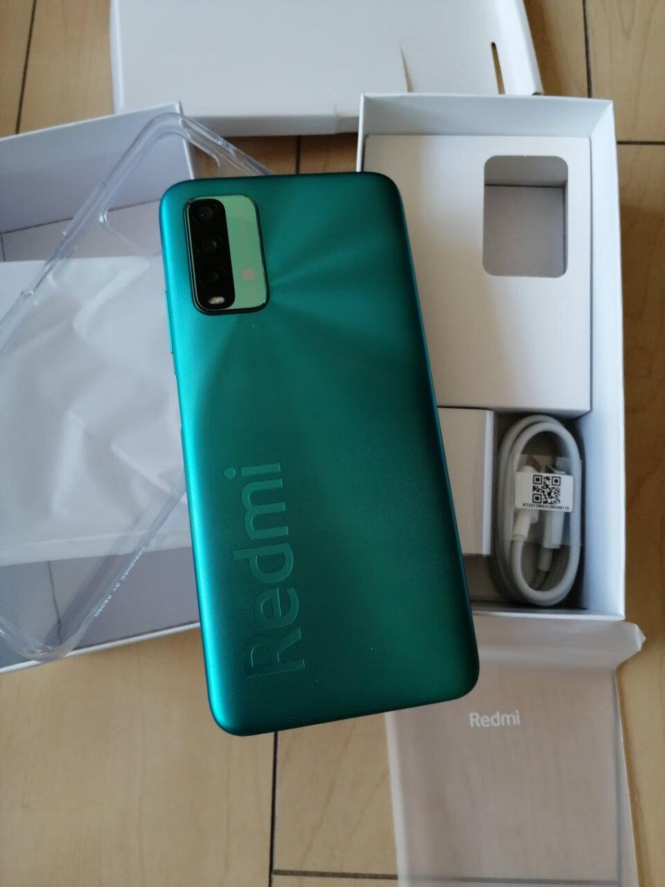 """000毫安大电池红米手机,大屏幕Note9手机"""""""