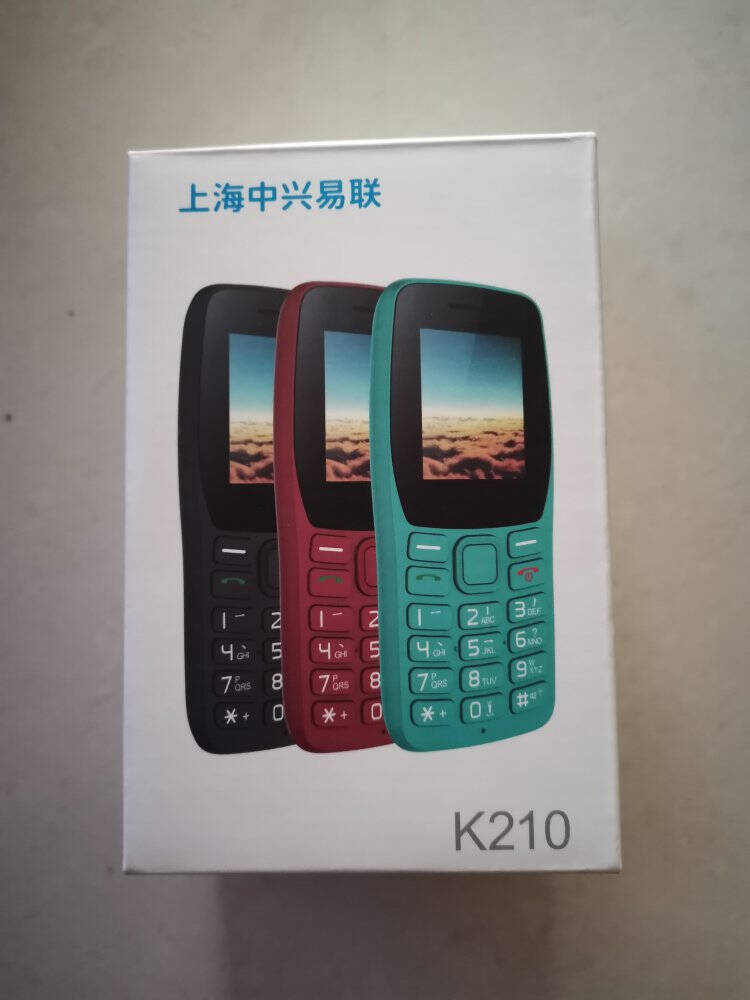 守护宝(上海中兴)K210黑色4G全网通老人手机带定位直板按键老人老年手机儿童学生备用功能机