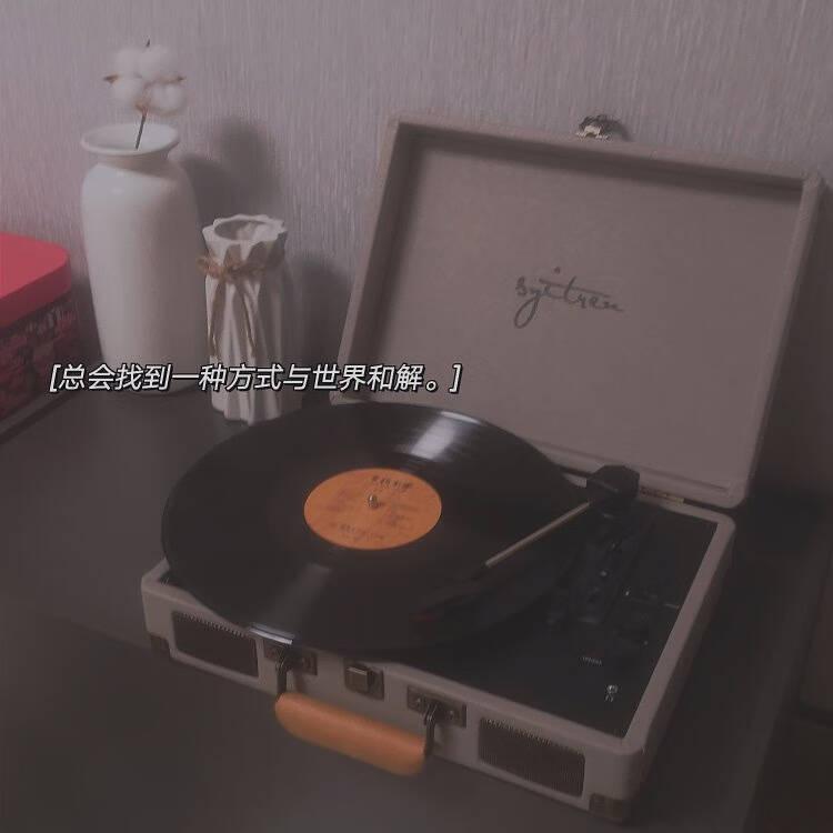 syitrenORVOK黑胶唱片机蓝牙音响留声机黑胶片唱机电唱机生日礼物情人节礼物七夕礼物粉色