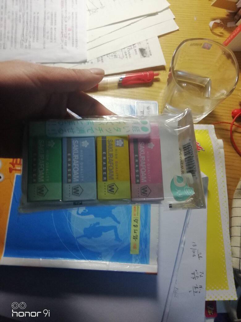 日本樱花(SAKURA)橡皮擦马卡龙系列五彩套装学生考试美术绘图XRFW100-5CP5只装