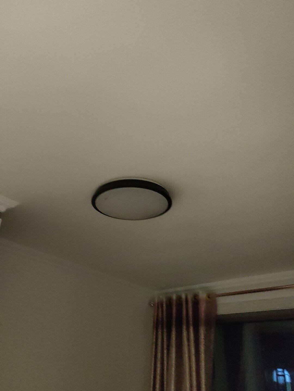 欧普照明(OPPLE)黑色后现代简欧led客厅吸顶灯具现代简约全屋灯具长方形卧室餐厅套餐TC米家智控套餐【四室】5灯-客厅+卧室x4