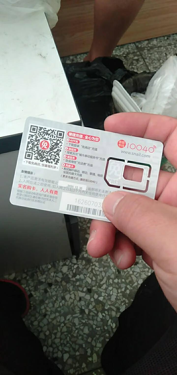 中国移动手机号码卡靓号卡移动靓号选号本地靓号选号3连号4连号手机卡全国联通电信豹子号手机卡豹子号1500
