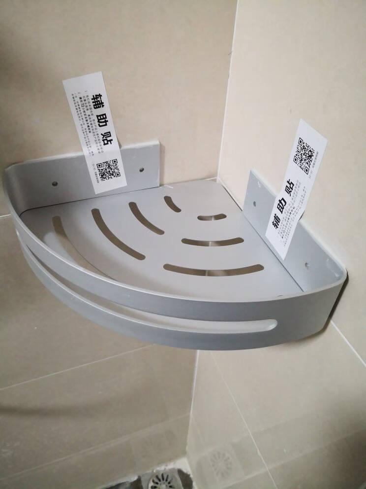 摩珂(HKMOKE)免打孔浴室卫生间置物架厕所洗手间厨房淋浴冲凉房收纳架转角太空铝三角篮五金卫浴挂件铝-银色三角篮-双层【免打孔/打孔】