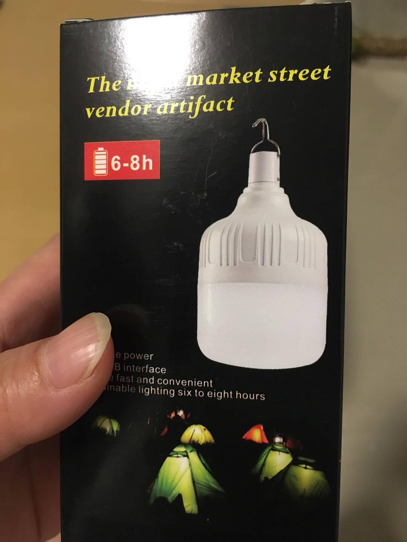 好得来led停电应急灯泡usb移动充电家用夜市摆摊地摊照明户外灯超60W+充电线