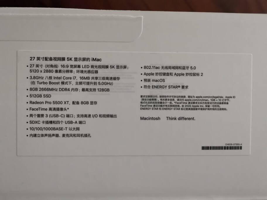 AppleiMac【硬盘更新】21.5英寸4K3.0GHz六核八代i58G/256G/RP560X一体式电脑主机MHK33CH/A