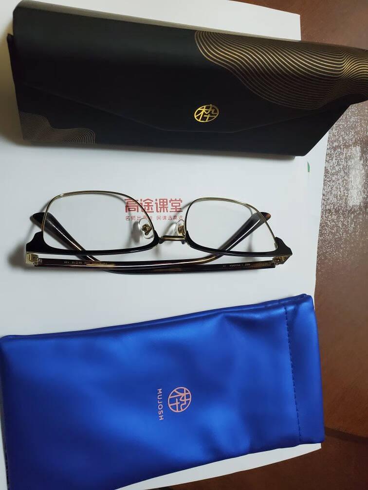 木九十FM1920205木九十2019新品眼镜钛材质半框镜架时尚简约佩戴舒适沉稳优雅男镜架FM1920205C01光银