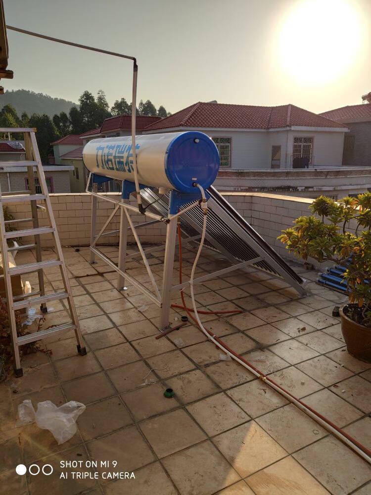 力诺瑞特金刚太阳能热水器家用光电两用热水器自动上水一级能效纳米活水质保五年标配智能仪表电辅热24管_209升_4-5人(送货入户+不含安装)