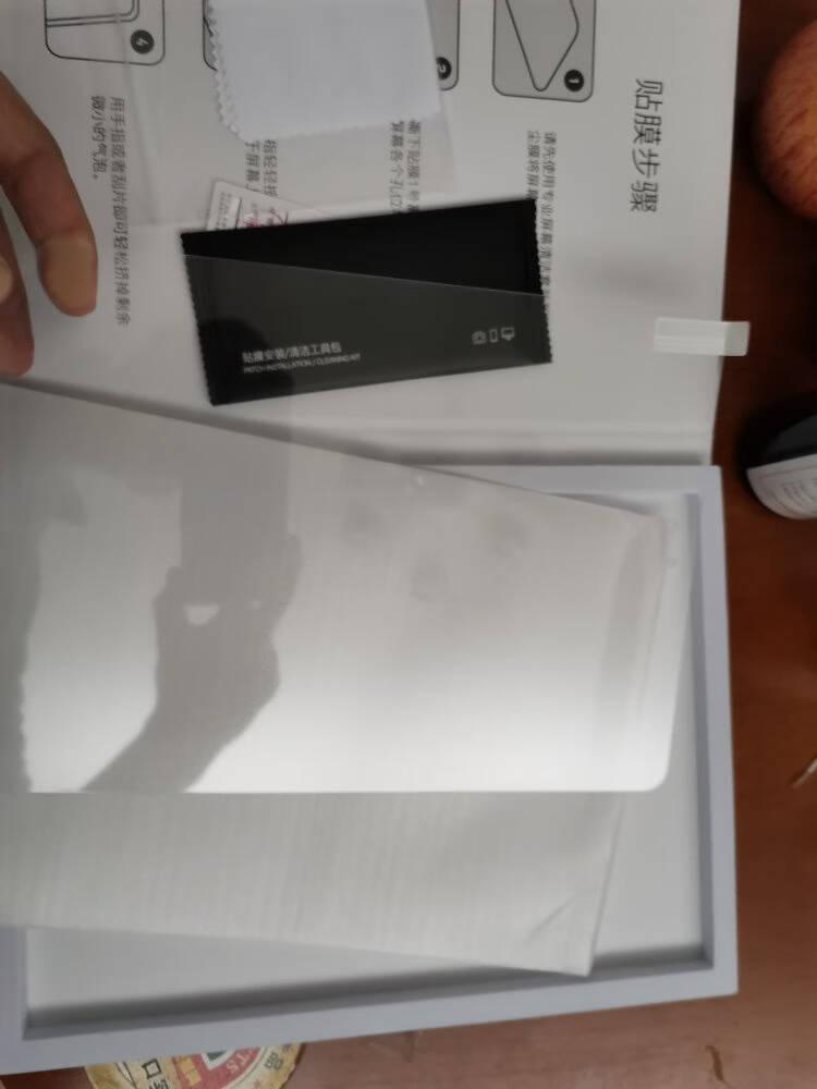 京东京造iPad8/10.2保护套iPad第八代2020新款三折支架保护壳2019款7代平板轻薄防摔软壳休眠皮套薰衣草灰