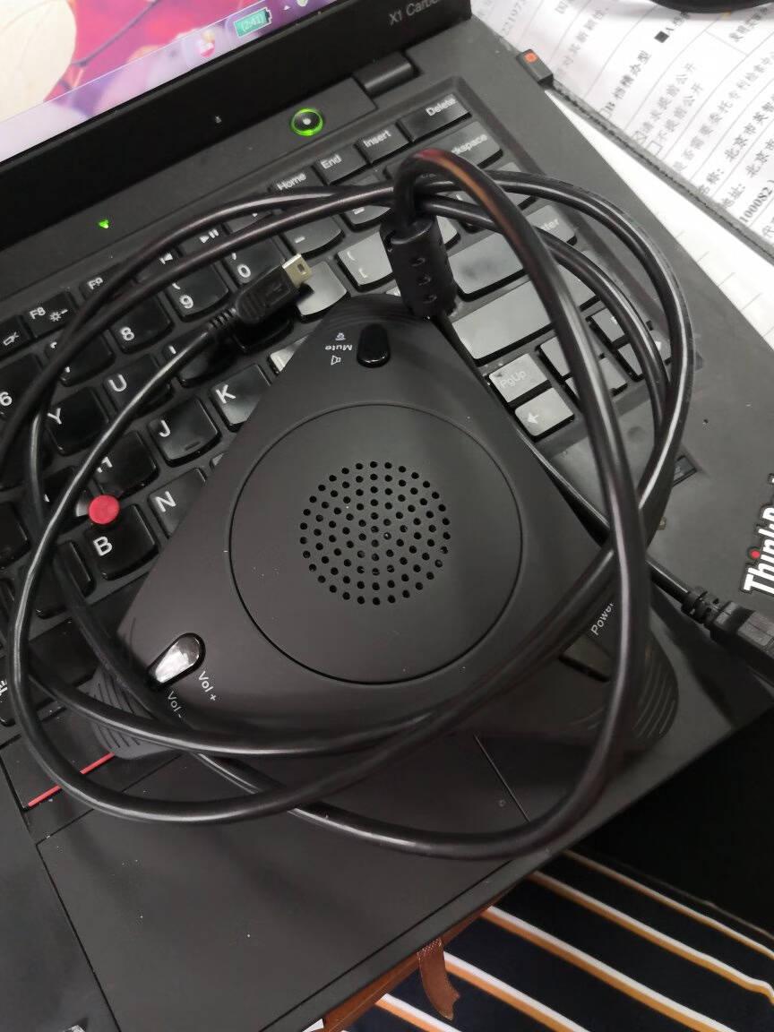 润普Runpu视频会议全向麦克风USB免驱会议麦克风RP-M10W