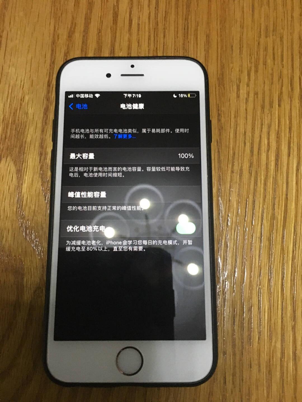 倍思(Baseus)苹果8电池大容量电池适用iPhone8苹果八手机内置电池高容量iphone8手机电池更换2200mAh