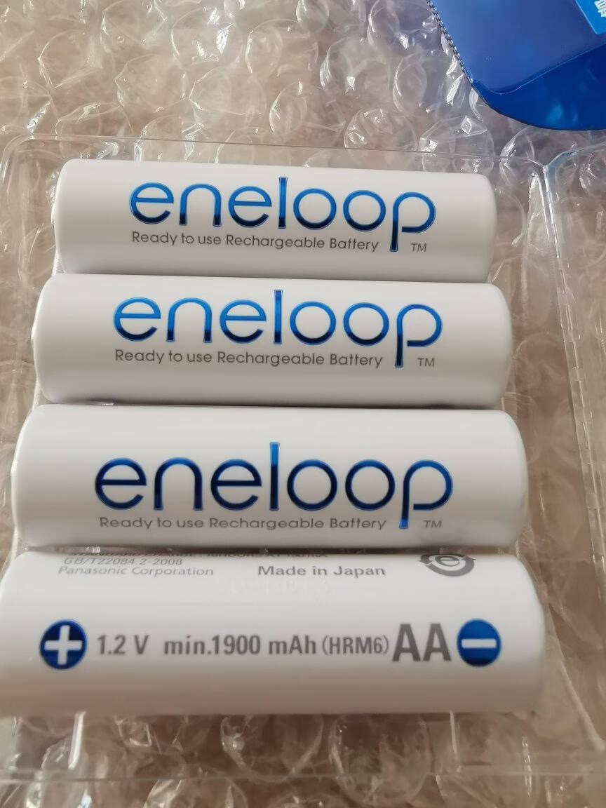 松下爱乐普(eneloop)充电电池5号五号4节套装适用相机闪光灯玩具KJ51MCC40C含51标准充电器