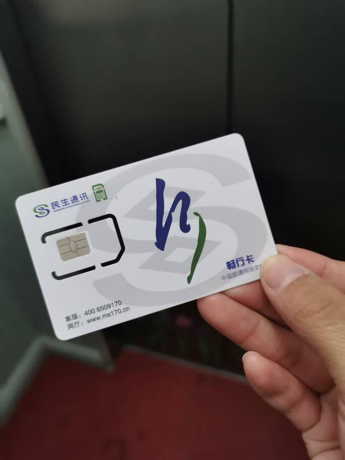中国移动移动手机卡靓号卡号码卡电话号本地靓号连号豹子号aaa风水号全球通移动靓号大王卡靓号全国通用2700