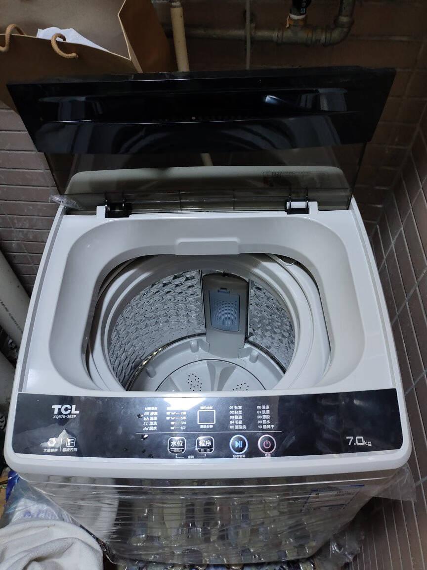 TCLXQB70-36SP7公斤全自动波轮洗衣机家用大6KG迷你智能模糊控制一键单脱水宝石黑