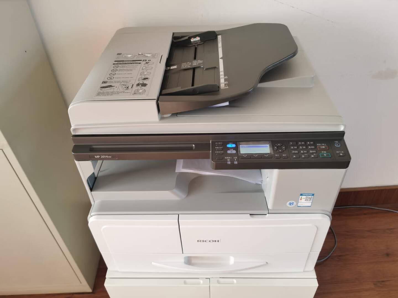 理光(Ricoh)MP2014/D/ADN黑白激光A3复印机一体机A3A4复合机复印机打印办公扫描单卖一支粉盒(不含机器及配件)官方标配