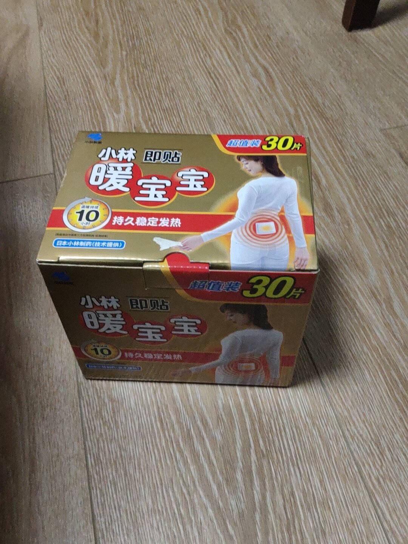 小林制药(KOBAYASHI)暖宝宝暖贴暖身贴保暖贴自发热贴即贴30片礼盒装