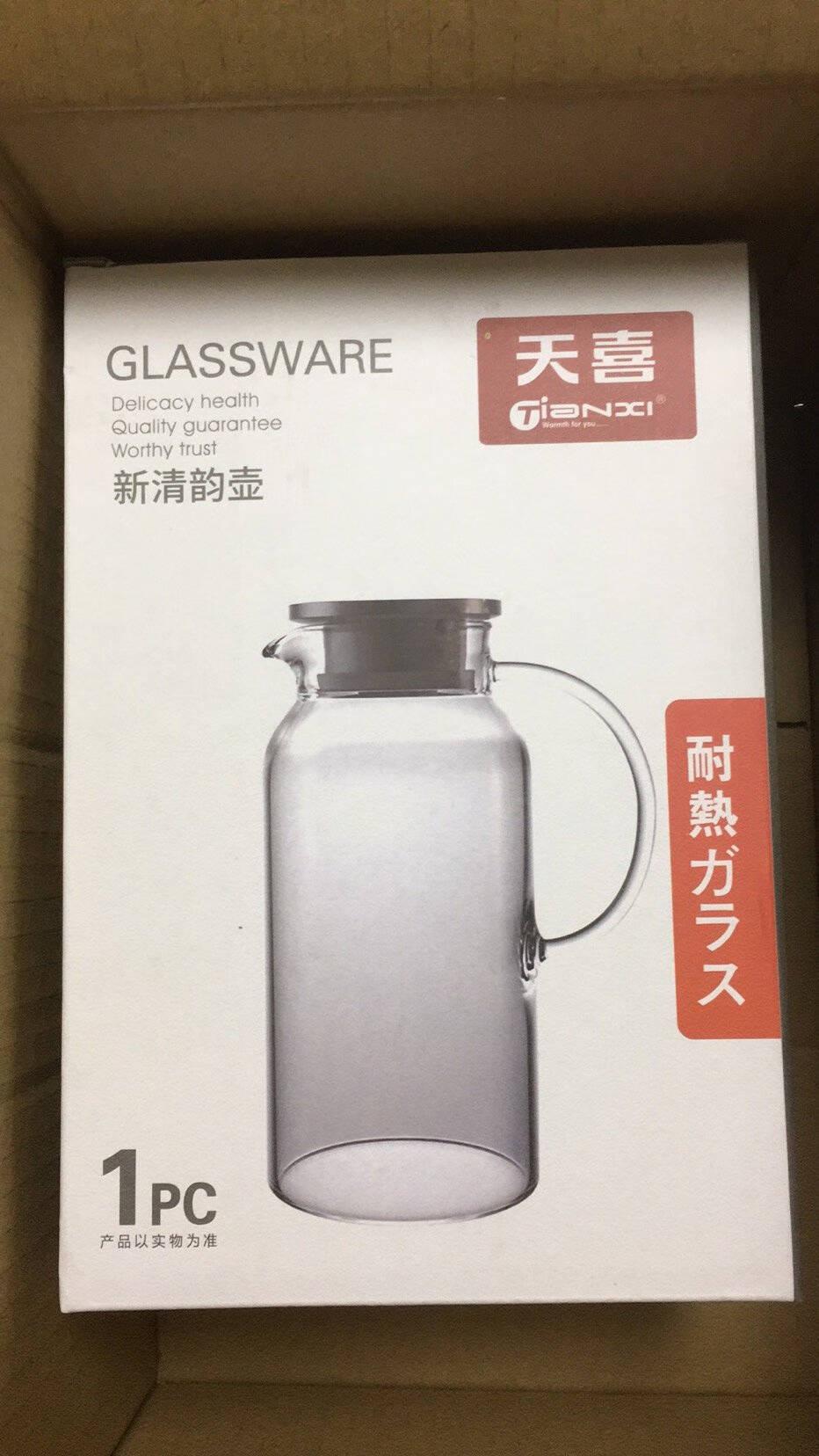 天喜(TIANXI)玻璃杯大容量凉水壶家用耐高温果汁杯冷水壶凉水杯泡茶壶凉瓶不锈钢盖1800ml