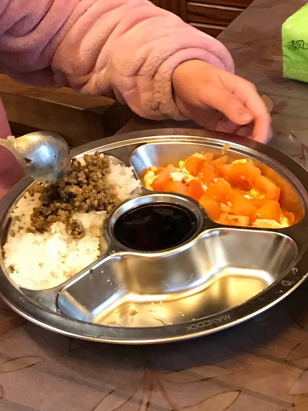 美厨(maxcook)304不锈钢餐盘饭盒分格快餐盘学生餐盒三格加厚加大26cmMCFT813
