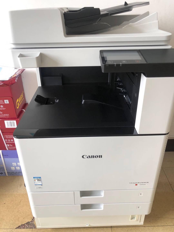 佳能复印机C3120L/C3020/3125彩色激光A3打印机双面大型办公无线WiFi商用扫描复合机C3120L双纸盒+输稿器工作台