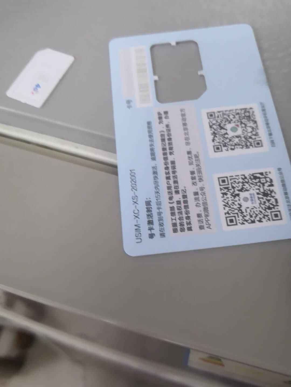 中国移动移动流量卡手机卡电话卡无线上网卡长通话不限速不断网4G5G手机号流量卡纯上网【花花卡】39元/月130G不限速