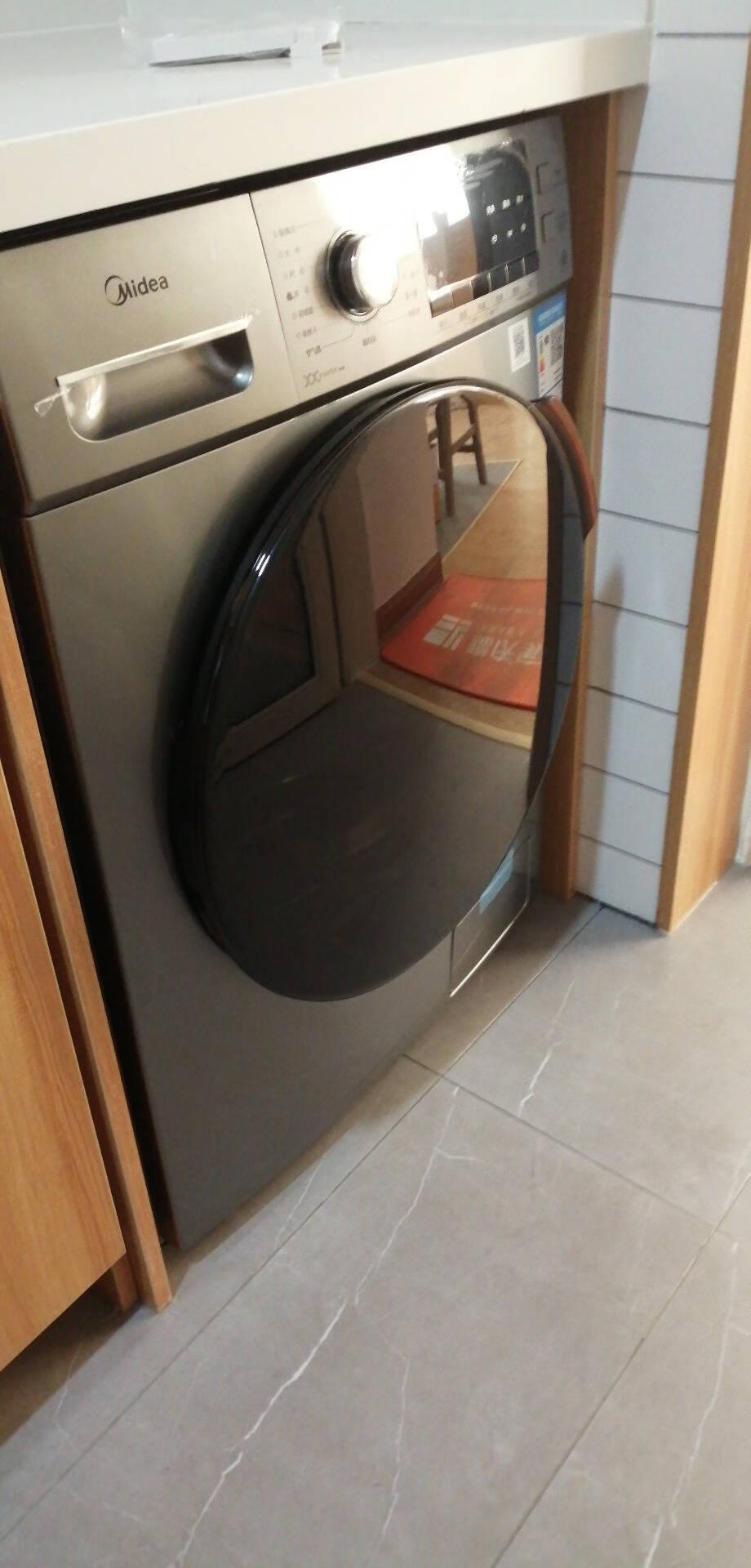 美的(Midea)洗衣机滚筒全自动洗烘一体机带烘干10公斤kg家用变频除菌除螨羽绒服洗空气洗Y46B