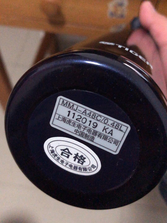 虎牌(Tiger)保温杯不锈钢真空一键开启弹盖杯MMJ-A48C-WM奶油雪糕480ml