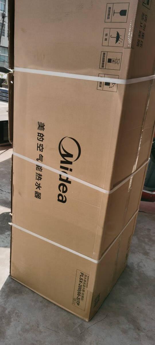 美的(Midea)200升空气能热水器E+蓝钻内胆分体式200L家用热水器6年包修KF66/200L-MH(E3)专卖店专供