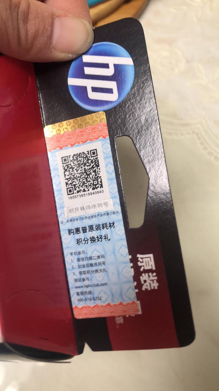 惠普(HP)682原装墨盒适用hp2336/2775/2776/2777/2778/2779/4175/4178/6078/6478打印机黑色墨盒