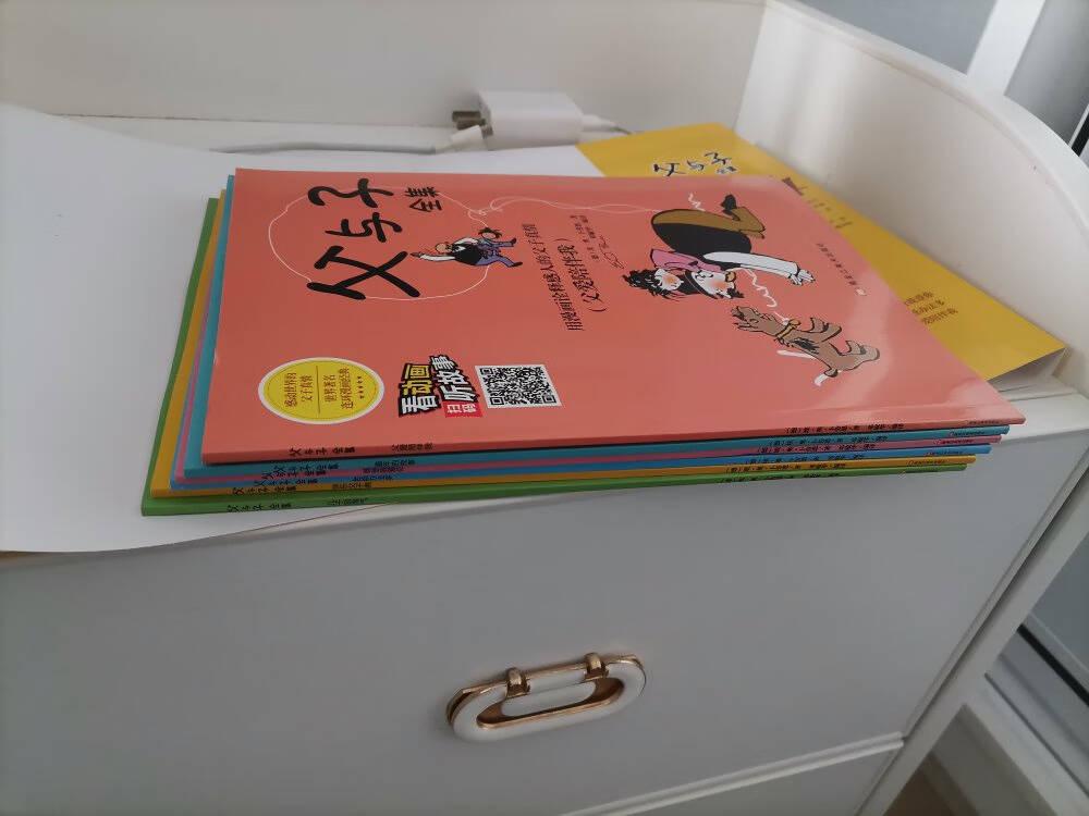 探索科学百科丛书全8册6-12岁中国少年儿童大百科全书三四五6年级小学生课外书读物科普类书籍