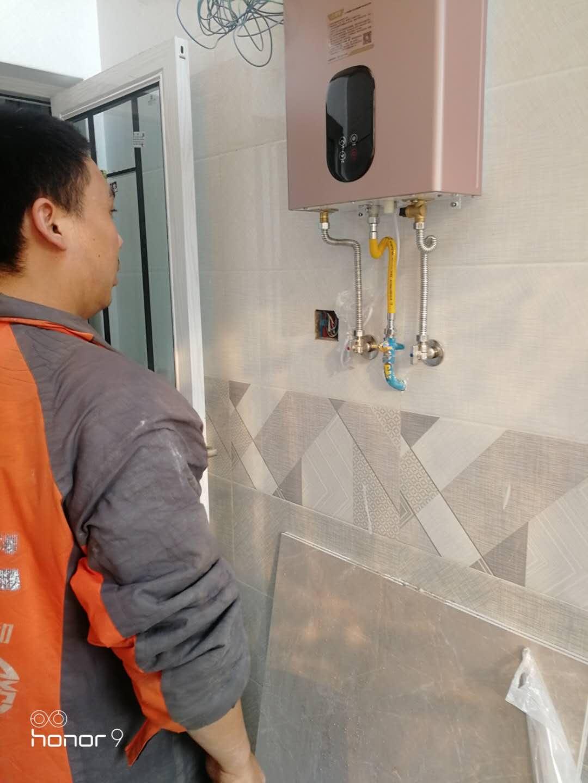 万和(Vanward)京品推荐13升燃气热水器一级能效冷凝式直流无级变频恒温热水器JSLQ21-688W13(天然气)