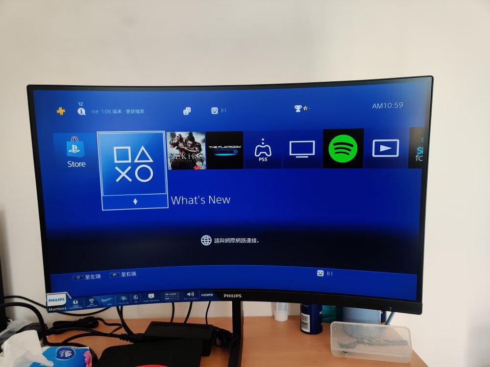 飞利浦27英寸曲面电竞显示器,适合家用的中端游戏配件