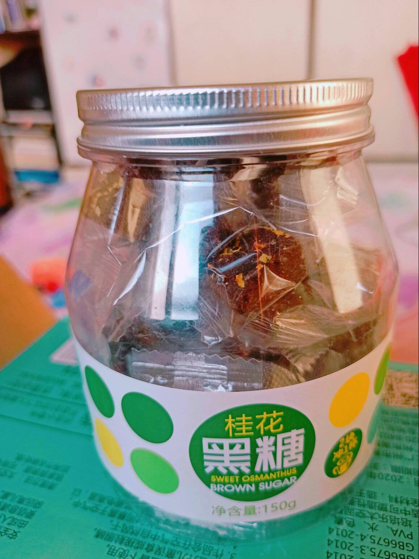 虎标老姜黑糖块黑糖姜茶可做红糖姜茶150g/瓶中国香港品牌