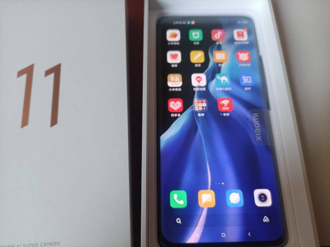 小米115G骁龙888AMOLED四曲面柔性屏1亿像素55W有线闪充50W无线闪充8GB+256GB烟紫(素皮)游戏手机