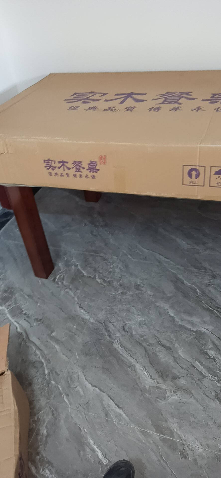 千禧盛世实木餐桌椅组合可伸缩折叠餐桌6人圆桌子一桌六椅4人长方形饭桌小户型特价餐厅家具胡桃色一桌六椅