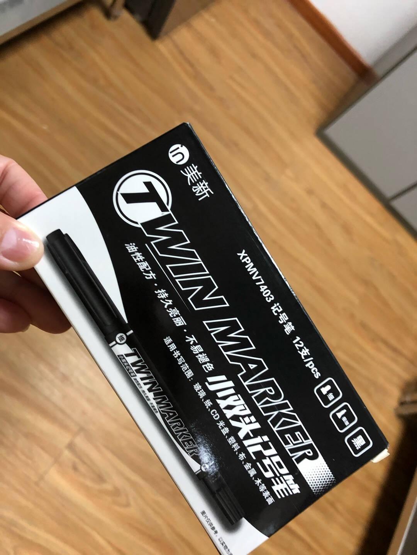 晨光(M&G)文具黑色双头细杆记号笔学生勾线笔美新系列学习重点标记笔12支/盒XPMV7403