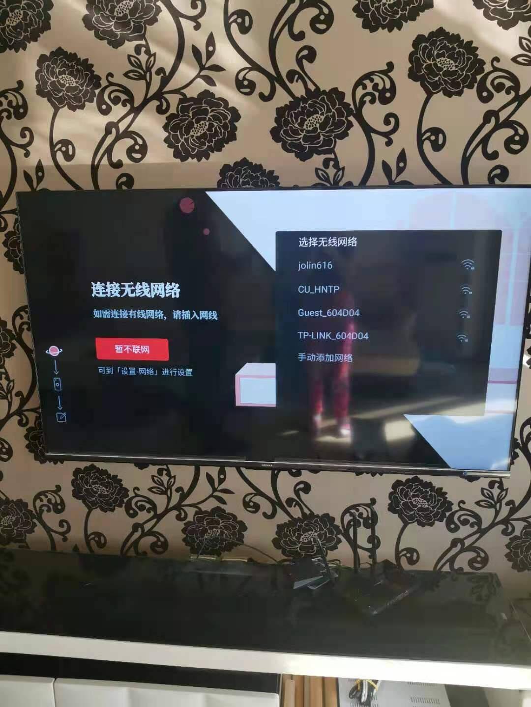 康佳(KONKA)65D6S65英寸超薄全面屏AI智能精品4K超高清2+16GB内存教育电视以旧换新【京品家电】