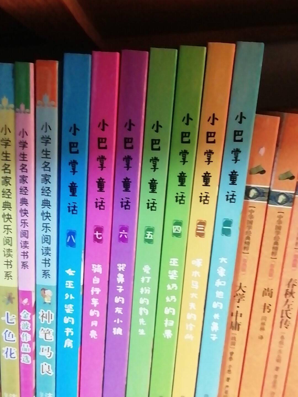 8册百篇张秋生小巴掌童话注音版一二年级课外书必读三年级课外阅读书籍少儿美绘本经典故事书儿童文学畅销童书小学生读物6-12周岁