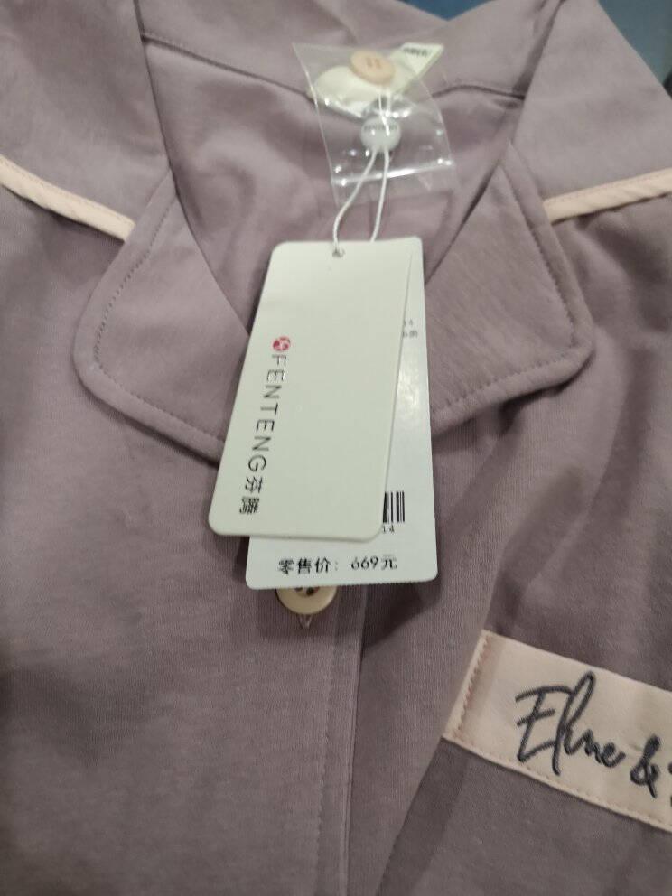 芬腾睡衣女2021年纯棉春季翻领开衫长袖简约纯色女士家居服Q9982711802藕紫XXL