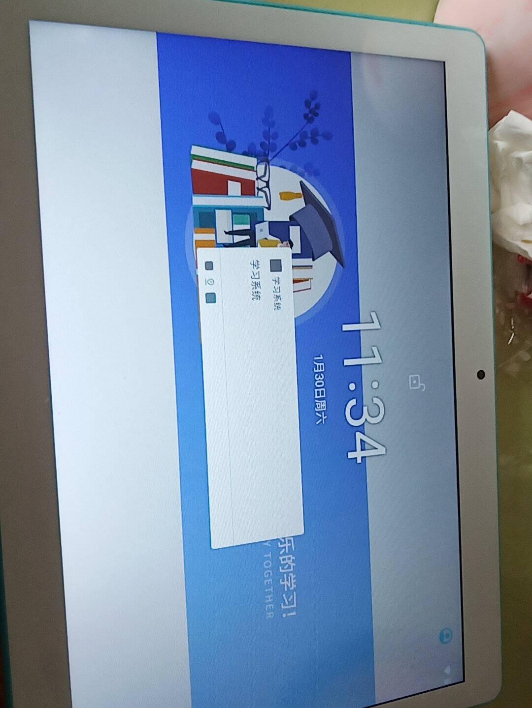 小霸王R20学习机小学初中高中同步点读机学生平板电脑小霸王R20学习机(2021新年上市)