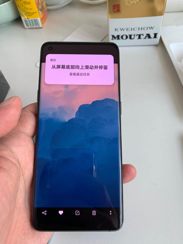 OPPO Find X3 Pro旗舰手机, 送女朋友新款数码礼物