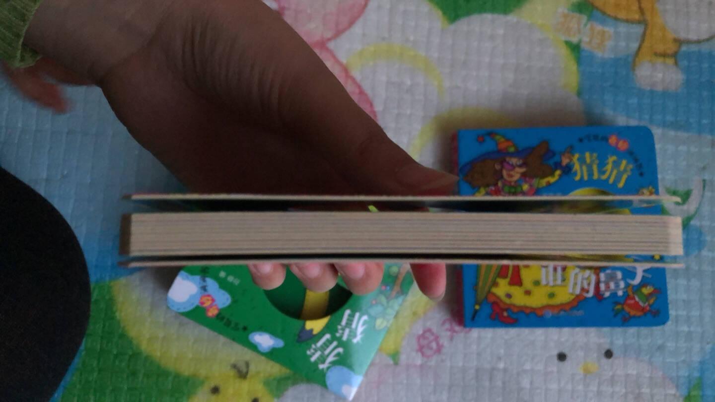 【正版12册】奇妙洞洞书0-3岁撕不烂早教书幼儿智力开发玩具立体翻翻书宝宝启蒙认知书全12册