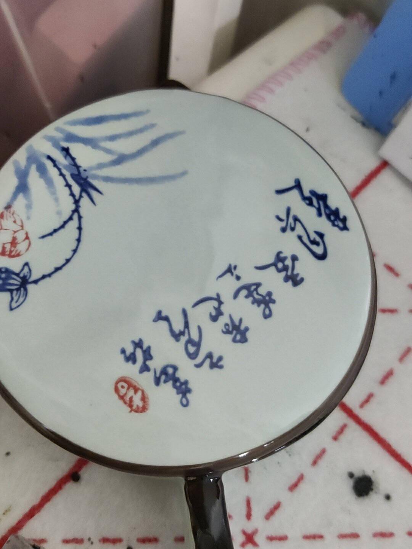 天天练(Tiantianlian)荷花墨池带盖砚台墨海陶瓷水洗笔掭墨碟文房四宝TN-1838