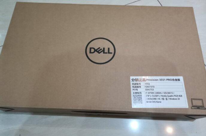 戴尔(DELL)Precision3551移动工作站笔记本三维图形电脑设计本酷睿I7-10750H/16G/256G+2T/P620