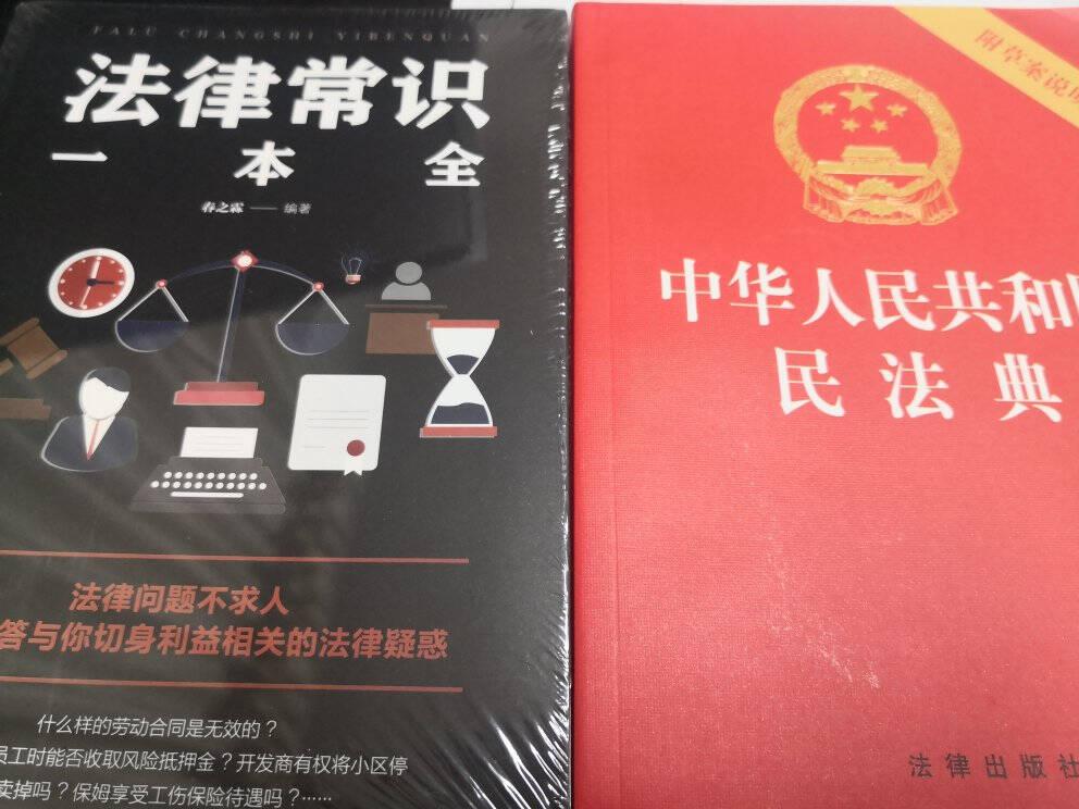 写给孩子的史记正版儿童课外书籍必读彩图注音版一二三年级小学生中国历史书籍少儿读物6-8-10周岁