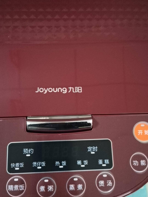 九阳(Joyoung)电饭煲电饭锅智能预约多功能大功率5L容量F50FZ-F561