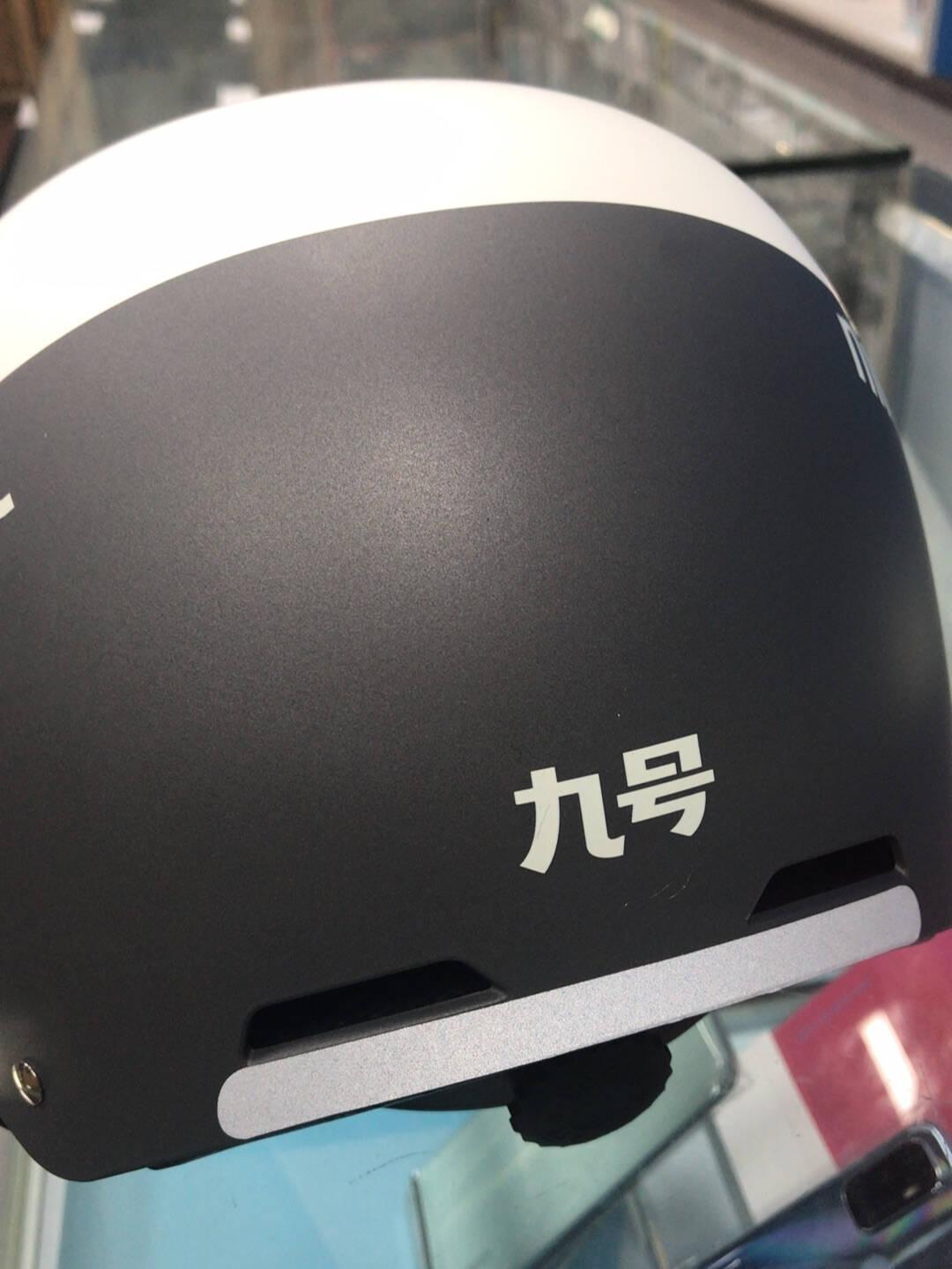 九号(Ninebot)九号电动自行车半盔夏季防晒头盔电动车电瓶车通用透气安全帽白色
